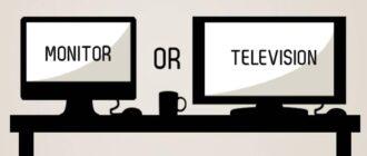 Монитор или телевизор